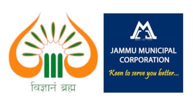Jammu City to Get 'Smart' Makeover
